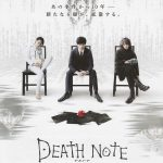 death-note-chirashi-1