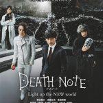 death-note-chirashi-3