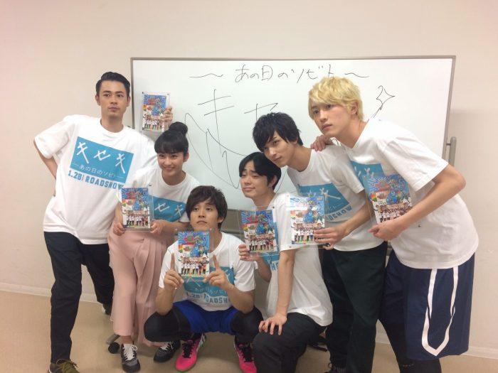 Kiseki』 Cast on VS Arashi – 菅田将暉
